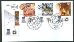 Israel FDC - 2007, Philex Nr. 1928-1930,  Mint Condition
