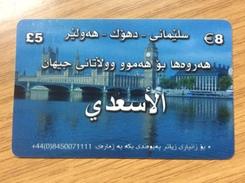 Rarer Prepaid Card  5 Pound - Big Ben / Tower Bridge London - Arabic Letters - See Pictures - Used - Telefonkarten
