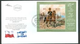 Israel FDC - 2010, Philex Nr. 2050,  Mint Condition