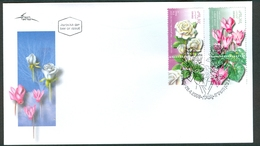 Israel FDC - 2008, Philex Nr. 1985-1986,  Mint Condition