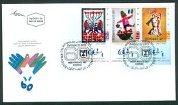 Israel FDC - 2008, Philex Nr. 1974-1979,  Mint Condition