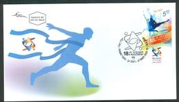 Israel FDC - 2009, Philex Nr. 2067,  Mint Condition