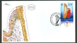 Israel FDC - 2009, Philex Nr. 2066,  Mint Condition