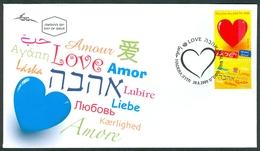 Israel FDC - 2009, Philex Nr. 2068,  Mint Condition
