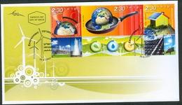 Israel FDC - 2009, Philex Nr. 2063-2065,  Mint Condition
