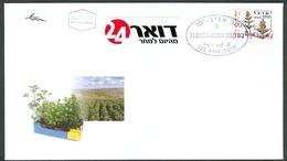 Israel FDC - 2009, Philex Nr. Xxx,  Mint Condition