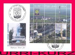 TRANSNISTRIA 2017 Electric Power Plant Station Dnestrovsk City 55th Anniversary Prometheus Monument FDC - Fabrieken En Industrieën