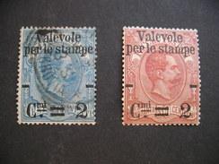Italy King Umberto I Sc#59-60 Used,MH