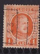 Aubel  1923 Nr. 3077A Dunne Plek