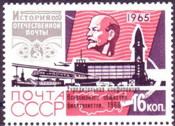 USSR, 1966 SK № 3244 Founding Conference Of All-Union Society Philatelists