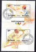 BULGARIA    SCOTT NO.  3550    USED       YEAR  1990