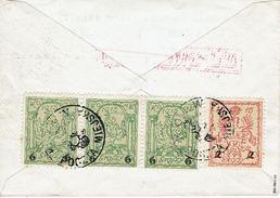 WARSZAWA - VARSOVIE 17 Janvier 1916 Michel N°7 + 8 X3 - Timbre Poste Local - Wreczenie Oplacone - Port Payé - Storia Postale