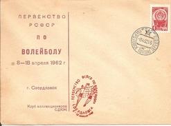 1962 Volley Ball; Championnat D'URSS
