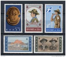 Grecia 1963. Yvert 794-98 ** MNH. - Greece