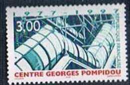 France 1997 Yt N°3044 MNH ** Centre Georges Pompidou - France