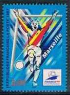 France 1997 Yt N°3075 MNH ** Coupe Du Monde De Football Marseille - France