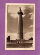 Mémorial Américain De Montfaucon - France
