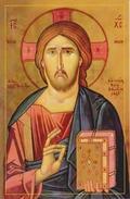 Gesù Cristo (Pasqua 2016) - Santini
