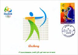 ALGERIA 2016 - FDC Olympic Games Rio 2016 Archery Olympische Spiele Olímpicos Olympics Tir à L´Arc JO Bogenschießen