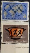 PIA - GRECIA  - 1967  : Atletica   - (Yv 921-925) - Athletics