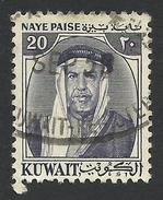 Kuwait, 20 Np. 1959, Sc # 143, Mi # 134, Used - Kuwait
