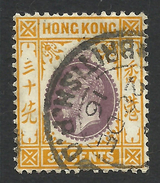Hong Kong, 30 C. 1912, Sc # 118, M # 107, Used. - Hong Kong (...-1997)