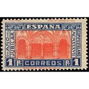 ES835STV-LTV***835STAN.Spain.Esgane .Religion.CATEDRAL DE SANTIAGO DE COMPOSTELAAÑO JUBILAR COMPOSTELANO.1937.(Ed 835**) - 1931-Hoy: 2ª República - ... Juan Carlos I