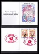 CHESS Tajikistan 2001 Mi Booklet Chess BOTWINNIK & FISHER In&outside.................................................912