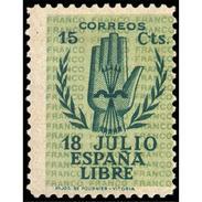 ES851STV-LTV***851STAN.Spain.Esgane .ANIVERSARIO ALZAMIENTO NACIONAL.1938.(Ed 851**) - 1931-Hoy: 2ª República - ... Juan Carlos I