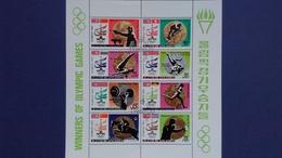 JEUX OLYMPIQUES MOSCOU 1980, Les Médaillés : Corée Du Nord 1980 Bloc N°?? - Oblitérés.