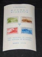 Japan - 1939 Daisen- And Setonaikai National Park Block MNH__(THB-361)