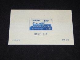 Japan - 1947 Raildroad Block__(TH-12127)