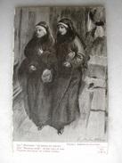 """MILITARIA - L. SABATTIER - Les """"Matinales"""" Du Temps De Guerre (la Carte S'ouvre En Deux Tel Un Livret) - War 1914-18"""