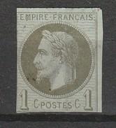 Colonies Françaises - Emissions Générales N° 7 Sg