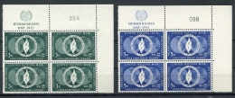United Nations New York, 1952, Human Rights Day, UR MI4 With Control Numbers, MNH, Gaines 13-14, Michel 17-18 - New York -  VN Hauptquartier