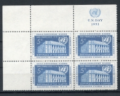 United Nations New York, 1952, UN Day, UL MI4, MNH, Gaines 12, Michel 16 - Unclassified