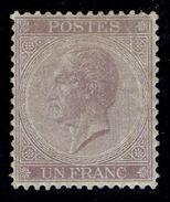 België 1865 - LUXE 1 Frank Leopold I Profiel Links * MH - COB: 10450 Euro