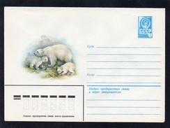 UdSSR 1979  Ganzsachenumschlag / Entire Cover   Ungebr. / Not Used  Eisbärin Mit 2 Jungen