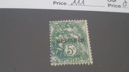 LOT 342744 TIMBRE DE FRANCE NEUF* N°111 VALEUR 60 EUROS