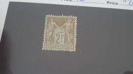 LOT 342774 TIMBRE DE FRANCE NEUF* N°105 VALEUR 200 EUROS