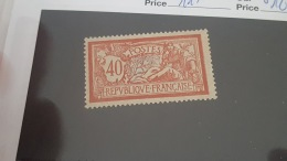 LOT 342806 TIMBRE DE FRANCE NEUF* N°119