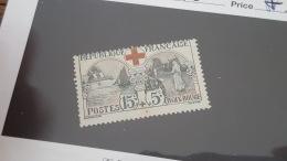 LOT 342812 TIMBRE DE FRANCE NEUF* N°156 VALEUR 140 EUROS