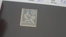 LOT 342820 TIMBRE DE FRANCE NEUF* N°127 VALEUR 120 EUROS