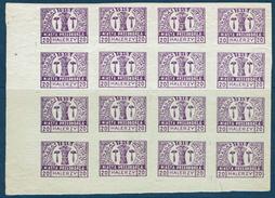 PRZEDBORZ MICHEL N°18 Feuillet 16 Timbres Non-dentelés - Contrefaçon - ....-1919 Provisional Government