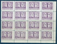 PRZEDBORZ MICHEL N°18 Feuillet 16 Timbres Dentelés 11,5 - Contrefaçon - ....-1919 Provisional Government