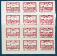 PRZEDBORZ MICHEL N°15 Feuillet 12 Timbres Non-dentelés - Contrefaçon - ....-1919 Provisional Government