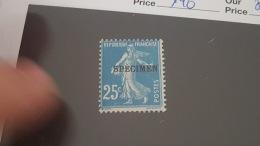 LOT 342846 TIMBRE DE FRANCE NEUF* N°140 VALEUR 35 EUROS