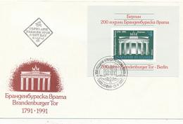 BULGARIEN  - 1991 , 200 Jahre Brandenburger Tor