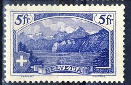 Svizzera 1914 N. 143 F. 5 Veduta Rutli MH Cat € 40 - Svizzera