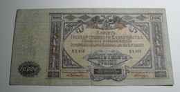 1919 - Russie Du Sud - South Of Russia - 10.000 ROUBLES - RA - 056 - Russie